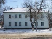 Slavyansk-on-Kuban, Krasnaya st, 房屋 43. 公寓楼