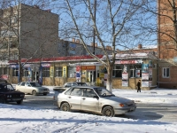 Slavyansk-on-Kuban, Krasnaya st, 房屋 44. 商店