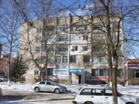 Slavyansk-on-Kuban, Krasnaya st, house 46. Apartment house