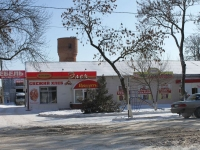 Slavyansk-on-Kuban, Krasnaya st, 房屋 47. 商店