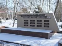 Славянск-на-Кубани, улица Красная. памятник Братская могила авиаразведчиков