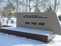 Славянск-на-Кубани, памятник Братская могила борцов за Советскую властьулица Красная, памятник Братская могила борцов за Советскую власть