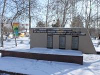 Славянск-на-Кубани, памятник Братская могила казненных фашистамиулица Красная, памятник Братская могила казненных фашистами