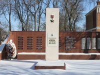 Slavyansk-on-Kuban, monument могила Н.Д. КудриKrasnaya st, monument могила Н.Д. Кудри