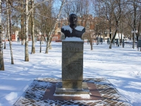 Slavyansk-on-Kuban, monument Г.К. ЖуковуKrasnaya st, monument Г.К. Жукову