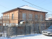 Slavyansk-on-Kuban, Naberezhnaya st, house 11. Apartment house