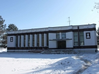 Slavyansk-on-Kuban, sports club Белая ладья, Naberezhnaya st, house 14