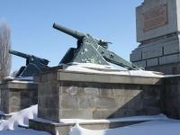 Slavyansk-on-Kuban, monument Участникам таманского походаNaberezhnaya st, monument Участникам таманского похода