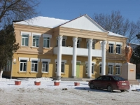 Slavyansk-on-Kuban, Troitskaya st, house 214. governing bodies