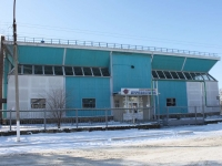 Slavyansk-on-Kuban, sport center Буревестник, Troitskaya st, house 245