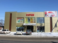 Slavyansk-on-Kuban, 商店 Сочи, Pobedy st, 房屋 212