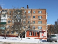 Slavyansk-on-Kuban, Pobedy st, house 222/1. Apartment house
