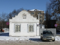 Slavyansk-on-Kuban, Pobedy st, house 224. law-enforcement authorities