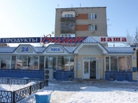 Slavyansk-on-Kuban, Pobedy st, 房屋 279. 带商铺楼房