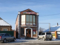 Slavyansk-on-Kuban, Pobedy st, 房屋 319А. 商店