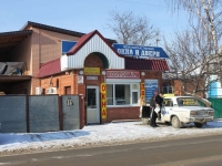 Slavyansk-on-Kuban, Pobedy st, 房屋 337. 商店