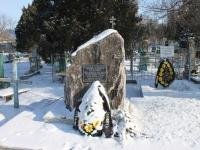 Slavyansk-on-Kuban, 纪念碑 Жертвам голодаPobedy st, 纪念碑 Жертвам голода