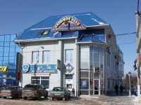 Славянск-на-Кубани, улица Грина, дом 217. магазин