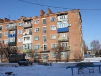 Slavyansk-on-Kuban, st Kovtyukh, house 39. Apartment house