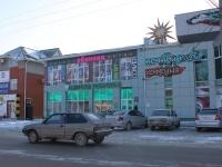Slavyansk-on-Kuban, Kovtyukh st, 房屋 43. 商店
