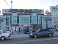 улица Ковтюха, дом 45. ночной клуб