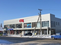 Slavyansk-on-Kuban, Kovtyukh st, house 46. shopping center