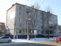 Slavyansk-on-Kuban, Kovtyukh st, 房屋 49. 公寓楼