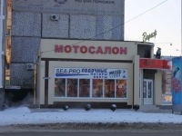 Slavyansk-on-Kuban, Kovtyukh st, 房屋 95/1. 商店