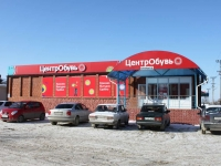 Slavyansk-on-Kuban, Kovtyukh st, 房屋 118. 商店