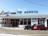 Slavyansk-on-Kuban, st Krasnodarskaya, house 265. multi-purpose building