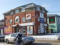 Slavyansk-on-Kuban, st Krasnodarskaya, house 267. store