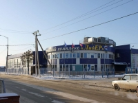 Slavyansk-on-Kuban, sport center Лидер, Otdelskaya st, house 207