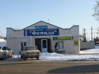 Slavyansk-on-Kuban, Otdelskaya st, house 240. office building