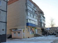 Slavyansk-on-Kuban, Otdelskaya st, house 256. Apartment house