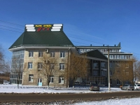 Slavyansk-on-Kuban, hotel Уют, Otdelskaya st, house 257Г