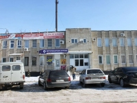 Slavyansk-on-Kuban, Otdelskaya st, house 322А. multi-purpose building