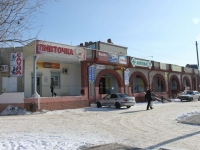 Slavyansk-on-Kuban, Otdelskaya st, house 326. Apartment house