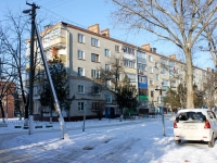 Slavyansk-on-Kuban, Polkovaya st, house 248. Apartment house