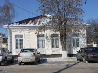 Slavyansk-on-Kuban, Lenin st, house 16. office building