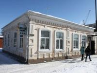 улица Ленина, дом 21. выставочный комплекс