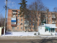 Slavyansk-on-Kuban, Lenin st, house 32. Apartment house