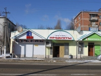 Slavyansk-on-Kuban, Lenin st, 房屋 34. 商店