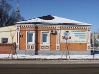 Slavyansk-on-Kuban, institute Славянский-на-Кубани государственный педагогический институт, Lenin st, house 58
