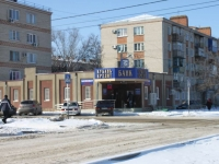 Slavyansk-on-Kuban, Lenin st, house 68. Apartment house