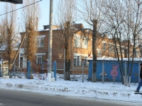 Slavyansk-on-Kuban, nursery school №10, Lenin st, house 74