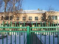 Slavyansk-on-Kuban, school №37, Lenin st, house 82