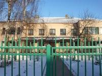 Славянск-на-Кубани, Ленина ул, дом 82