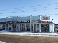 Slavyansk-on-Kuban, Lenin st, house 83. store