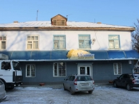 Slavyansk-on-Kuban, Lenin st, house 86. Apartment house