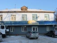 Slavyansk-on-Kuban, Lenin st, 房屋 86. 公寓楼